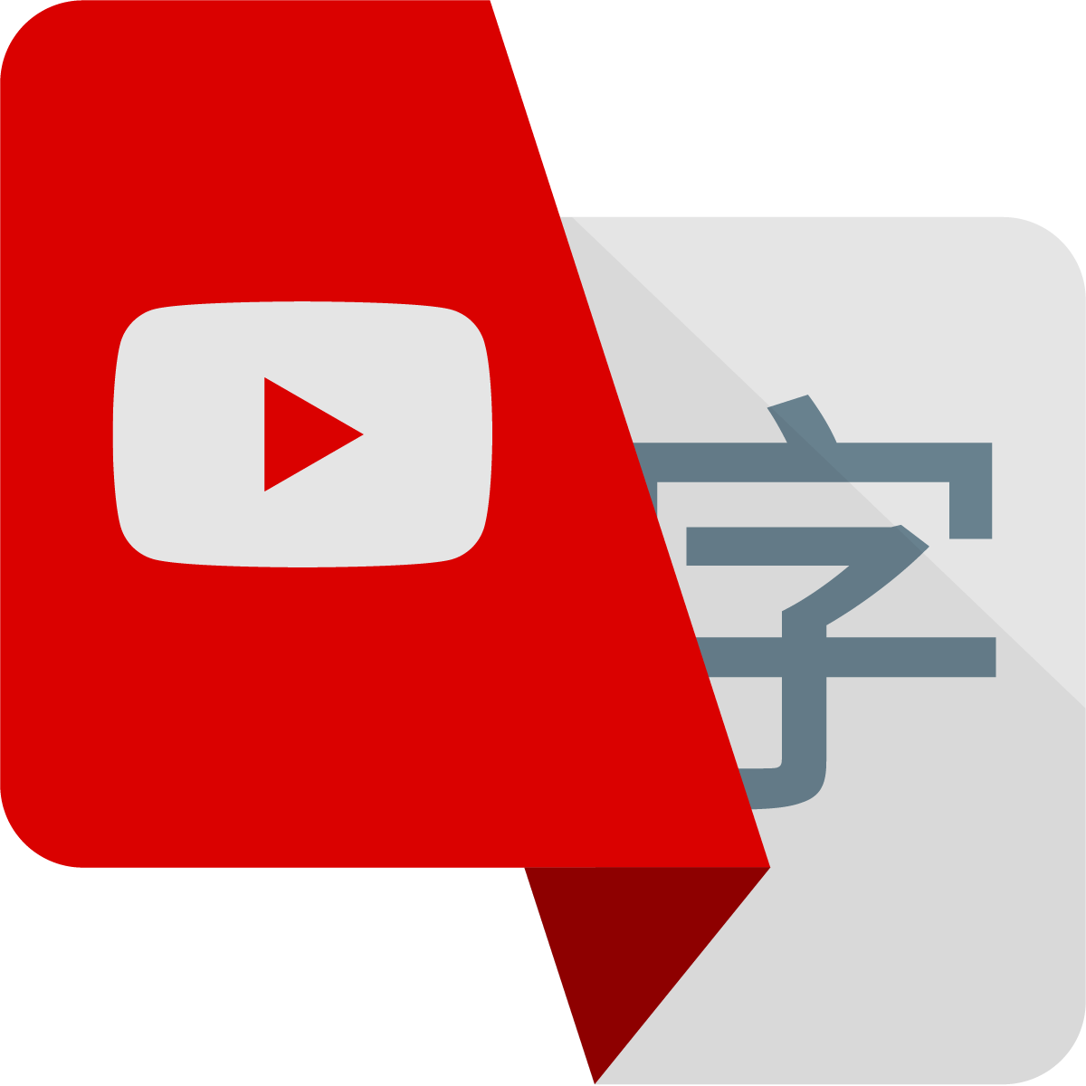A URL of YouTube video