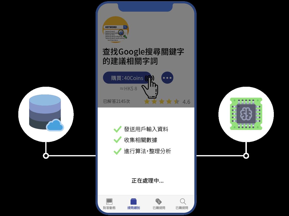 process_step1